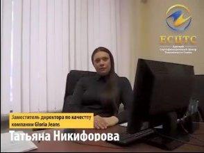 Единый Сертификационный Центр
